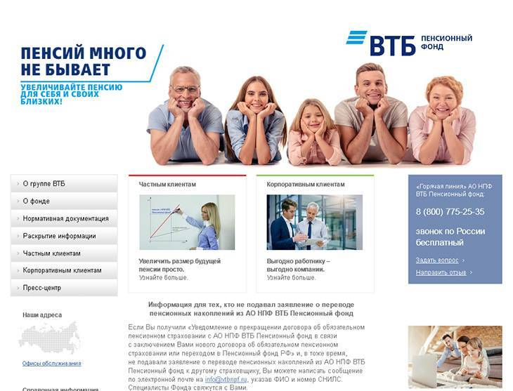 vtb1.jpg