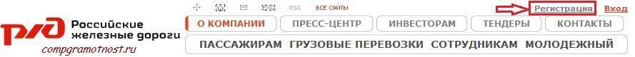 ofsyte_rzd08.jpg