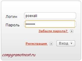 ofsyte_rzd11.jpg