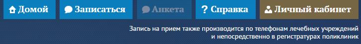 razdelyi.png