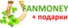 fanmoney-24-7-.45e76cc56fefea57cb50b2ca276d2641.png
