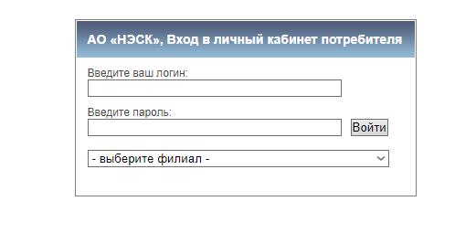 nesk-cabinet-1.png