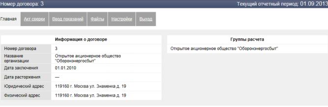 nesk-cabinet-2.png