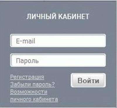 lichniy-kabinet.jpg