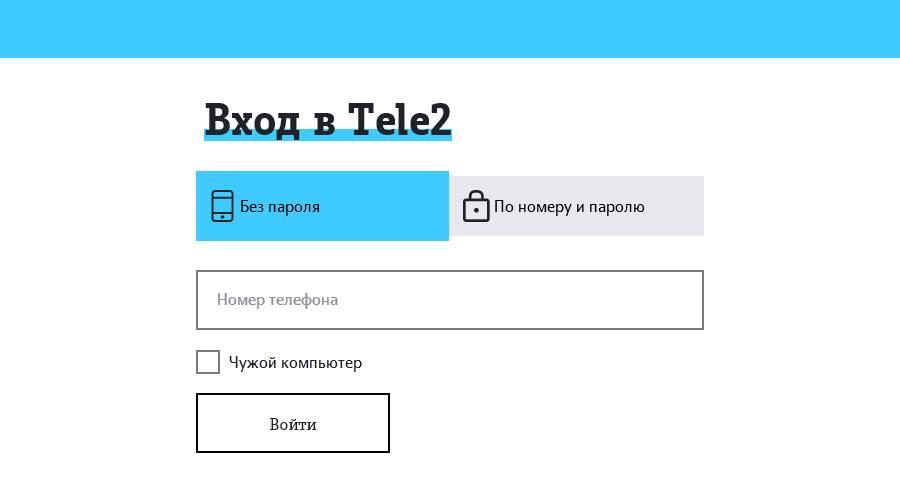 tele2b-3.jpg