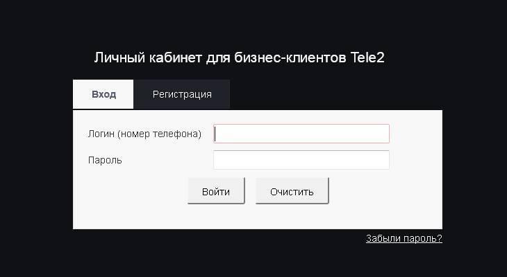 tele2b-2.jpg