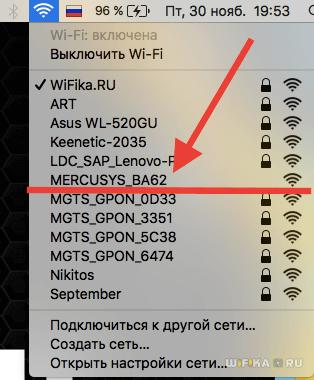 wifi-mercusys.png