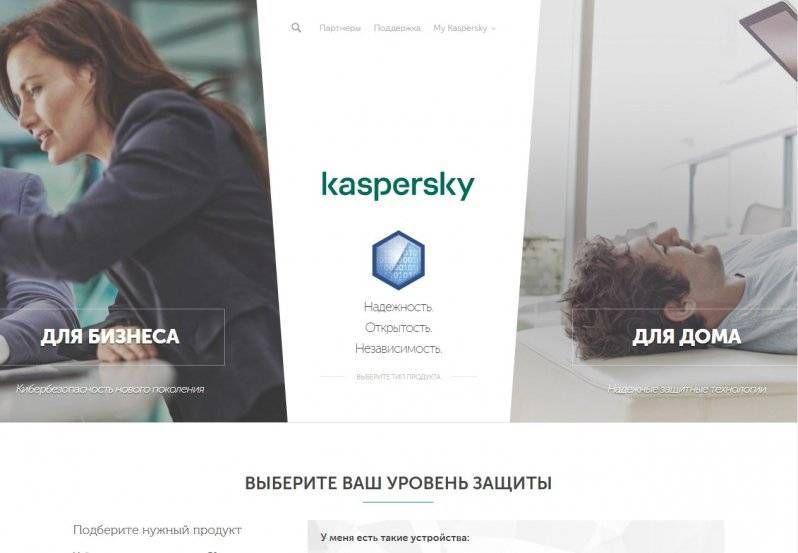 1580796549_kaspersky.jpg
