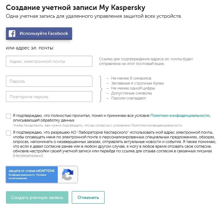 kaspersky3.jpg