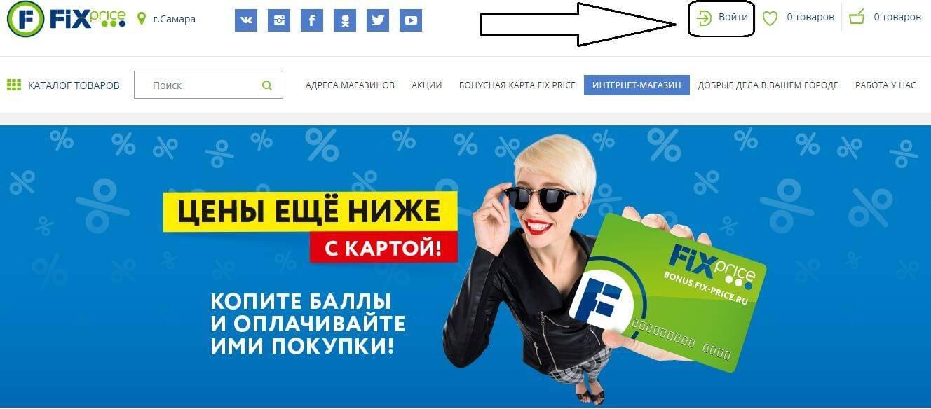 lichnyj_kabinet_knopka_v2.jpg