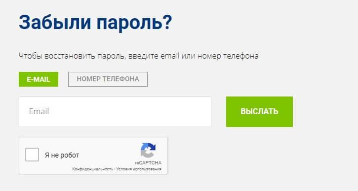 lichnyj_kabinet_vostanovlenie_v2.jpg