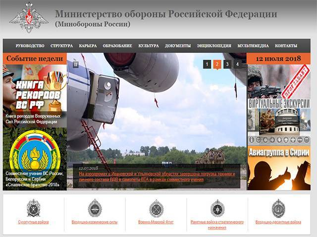 mil.ru_lichnyj_kabinet1.jpg