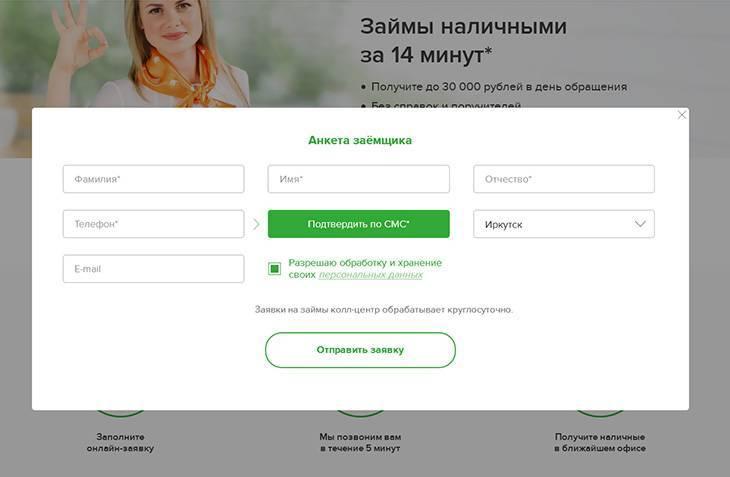 otlichnye-nalichnye_3.jpg