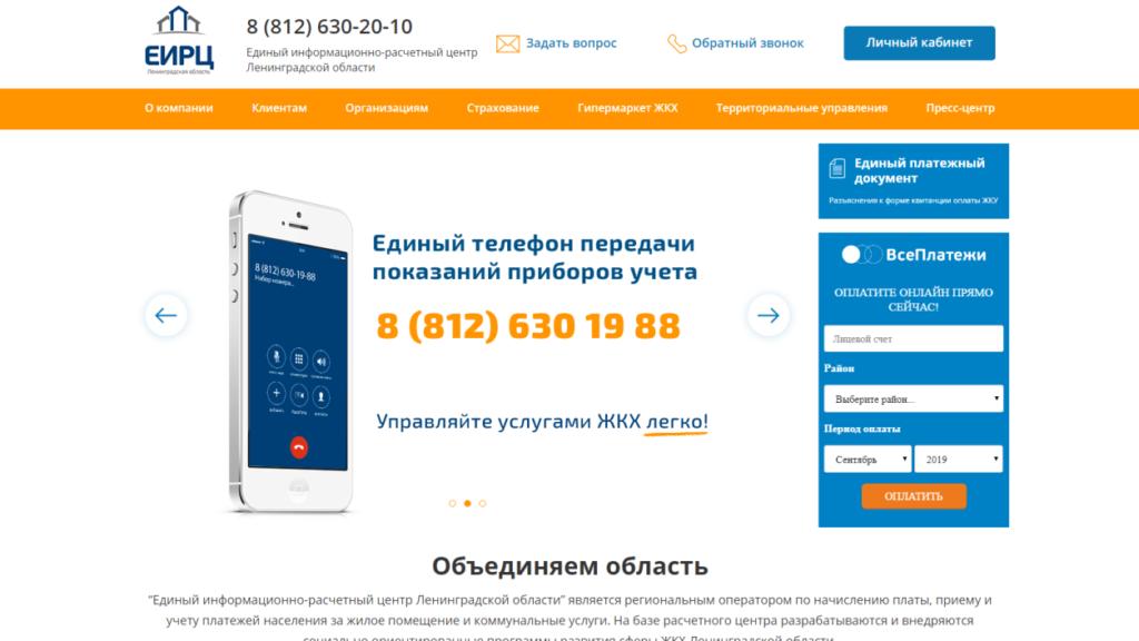 len-oblast-1-1-1024x576.png