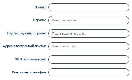 eirc-lo3.jpg