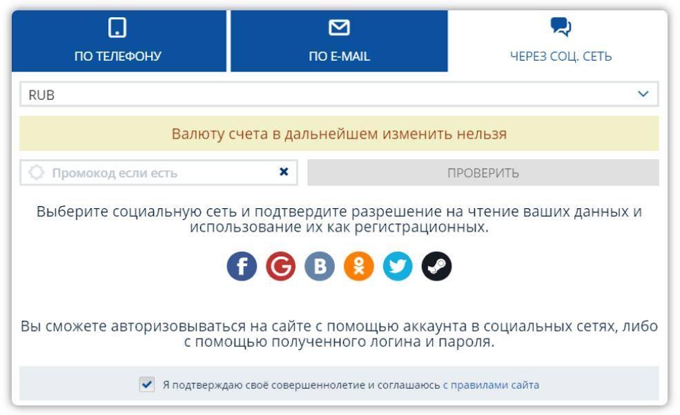 через-соцсеть-1.png