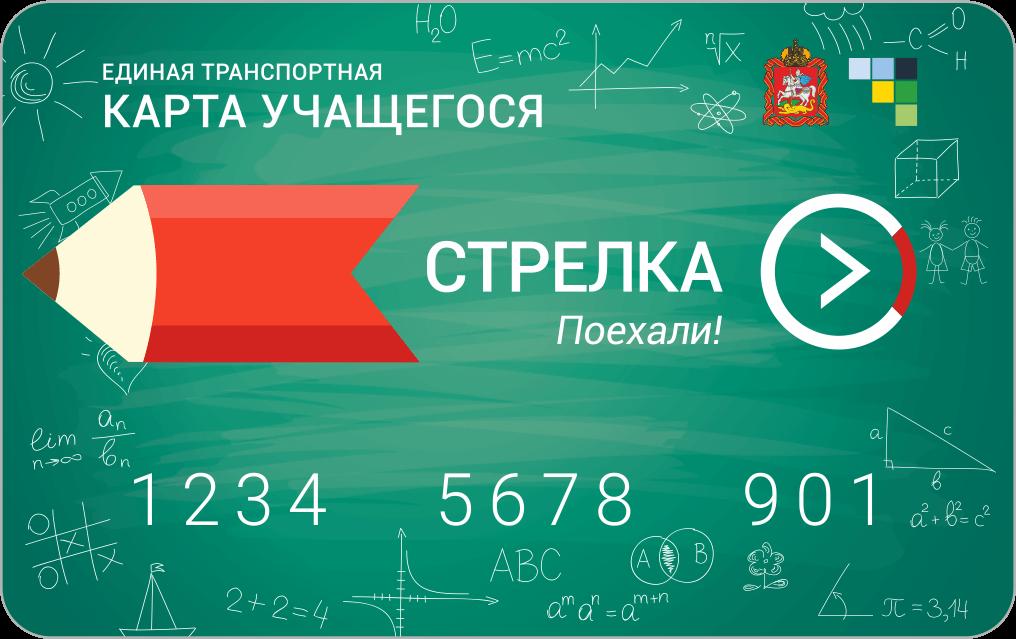 strelka-balans-2.png