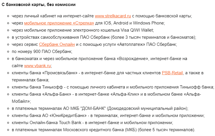 strelka-balans-5.png