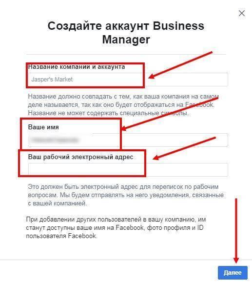 facebook_bisnes_akk4_result.jpg