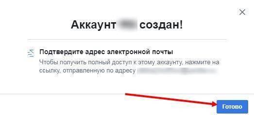 facebook_bisnes_akk6_result.jpg