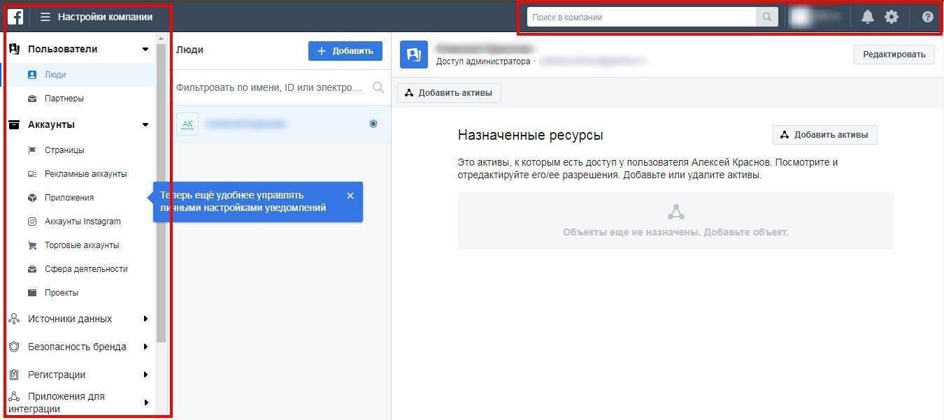 facebook_bisnes_akk7_result.jpg