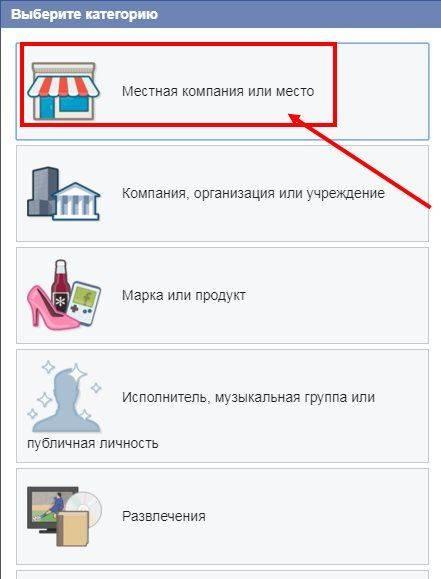 facebook_bisnes_akk9_result.jpg