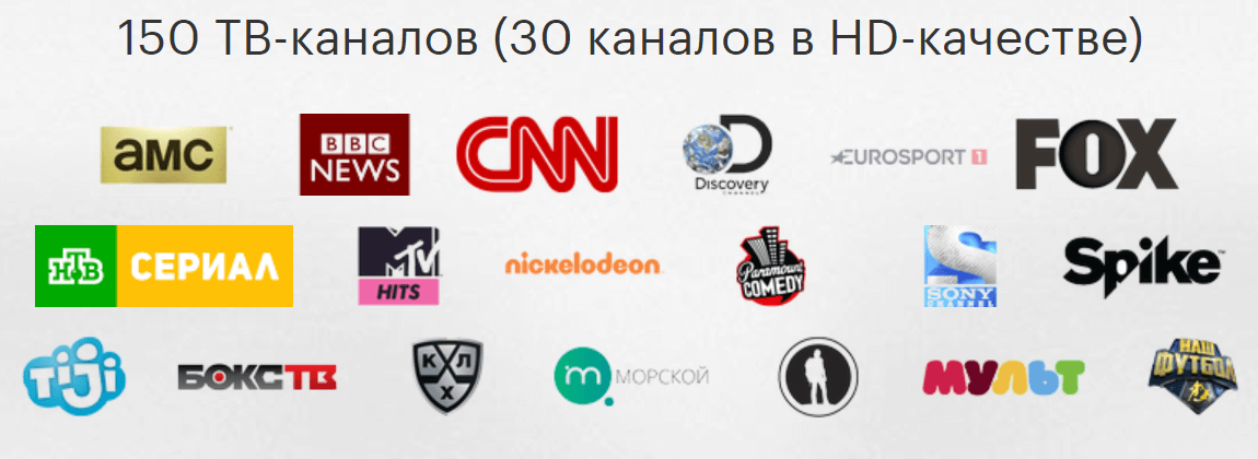 megafon-tv-2.png