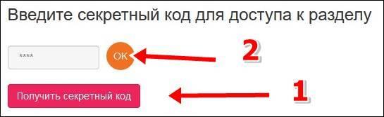 detalizacziya-zvonkov-aktiv4.jpg