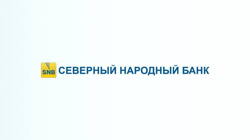 Severnyj-Narodnyj-Bank.jpg