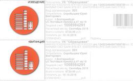 logo-v-kvit.png