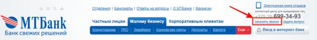c-users-user-desktop-v-rabote-vizarsin-untitled-p-11.png