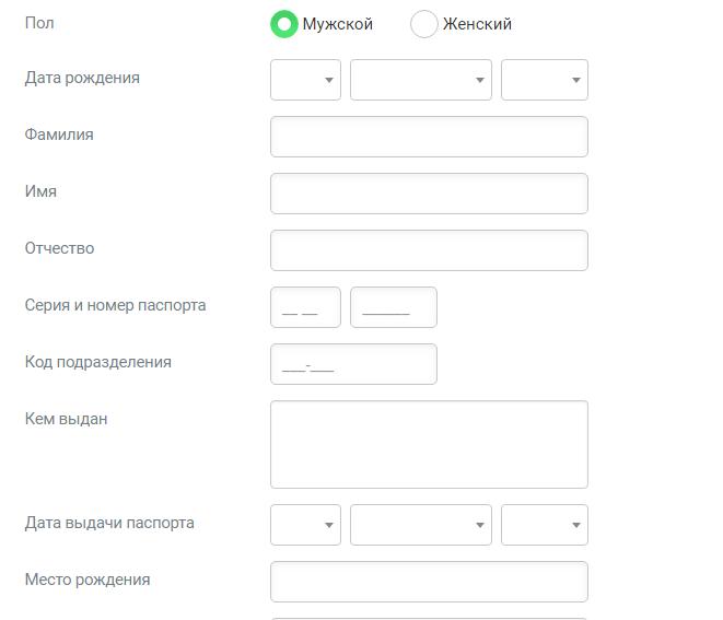 registraciya-lichnogo-kabineta-ekapusta.png