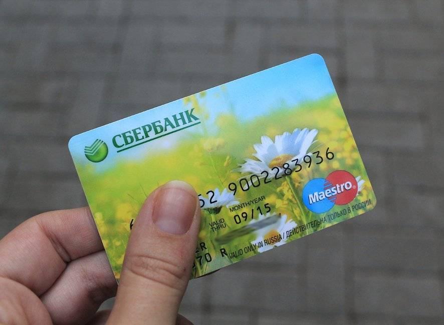 card-sber02-min.jpg