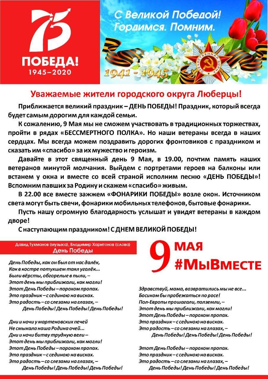 IMG-20200508-WA0123.jpg
