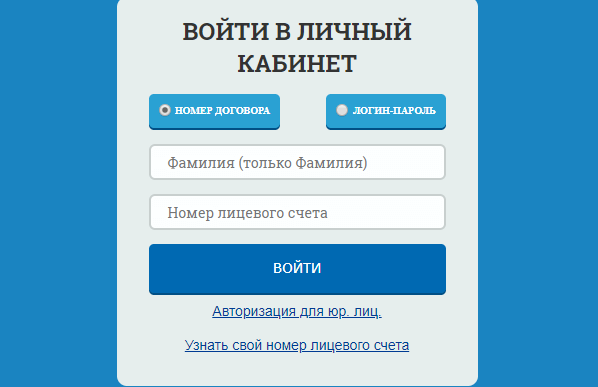 angarsk-vodokanal.png