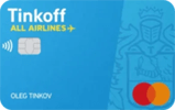 tinkoff_all-airlines-dlg.png