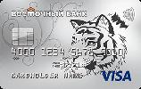 cc-tiger-VISA.png