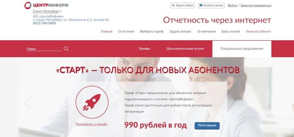 7405405-ru-cabinet-1-1024x477.jpg
