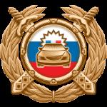 cat-logo-gibdd.png
