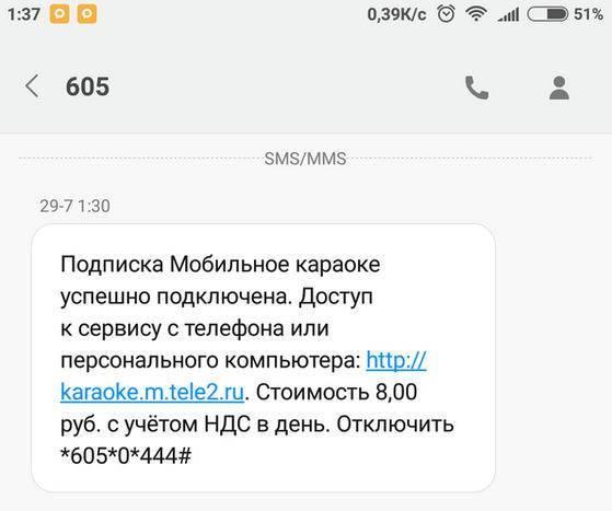 sms605.jpg