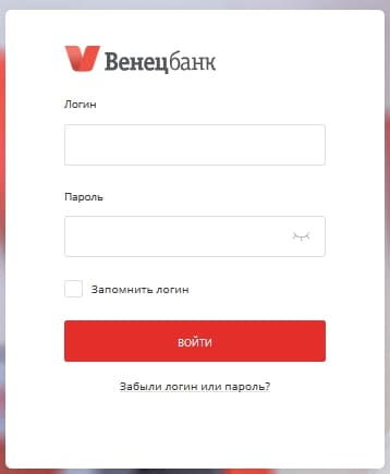 venets-bank3.jpg