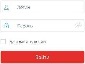 Vhod-v-lichnyj-kabinet-Bank-Venets.jpg