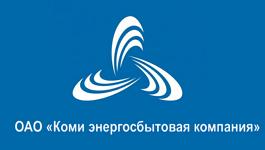 Коми-энергосбытовая-компания-эмблема.png