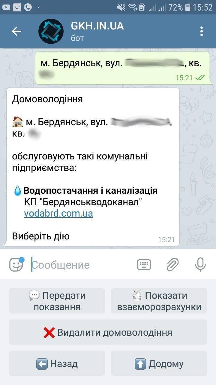 2020-01-21-telegram-chat-bot.jpg
