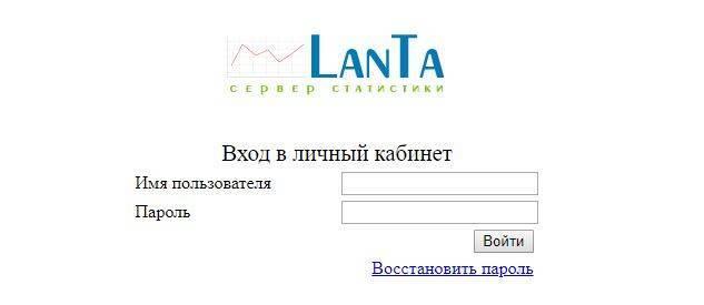 1527415051_lanta-vhod.jpg