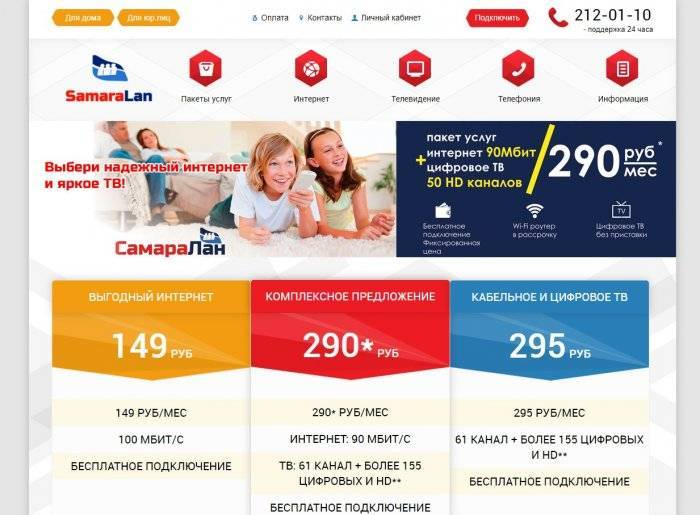1549900930_samaralan-site.jpg