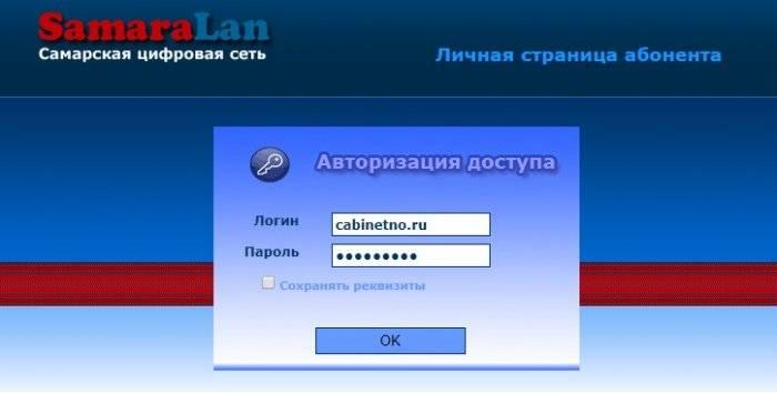 1549900871_samaralan-vhod.jpg