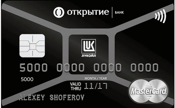 MasterCard-otkrytie.png