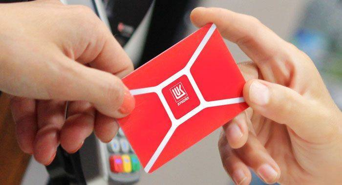 1505551251_registrasija-karty-lukoil.jpg