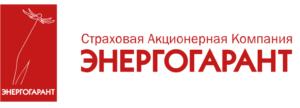logo-energogarant-300x108.png